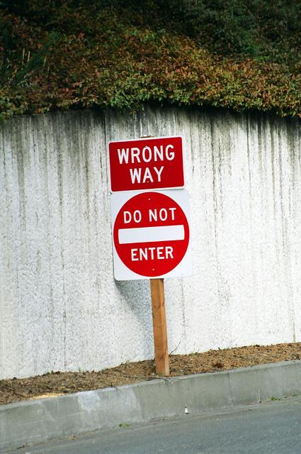 do-not-enter_wrong_way_sign